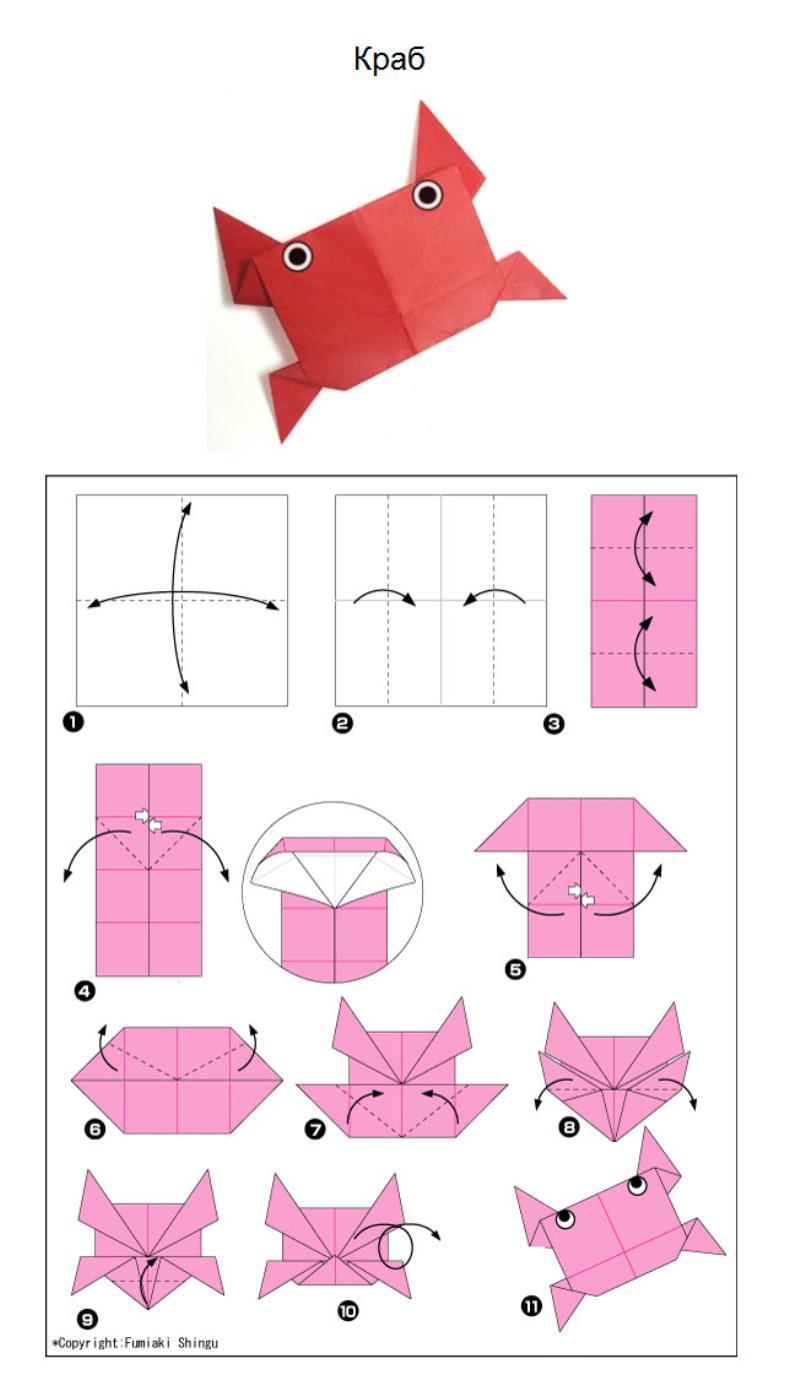 Поделки из бумаги для детей 5-6 лет, мастер-классы поэтапно 80